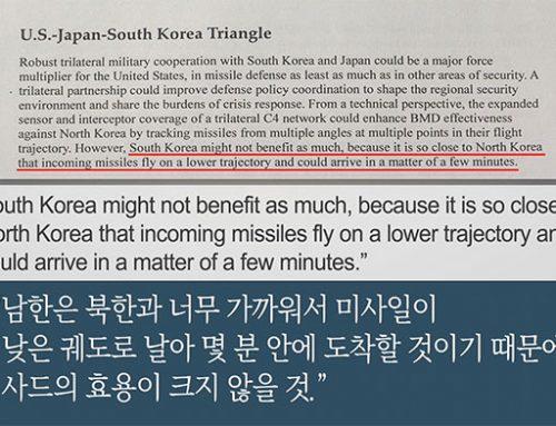 [열군 뉴스레터 1호] watch M 칼럼 – '사드는 북한의 탄도미사일로부터 한반도를 방어할 수 있나?'