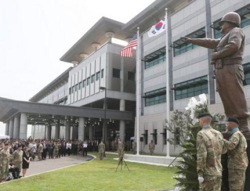 """[2017년 7월 13일] 열군의 주간 뉴스레터 제101호 (2017, 7/6~12)-""""주한미군 평택시대, 평택미군기지는 우리에게 평화를 가져다 줄 것인가"""" 외-"""