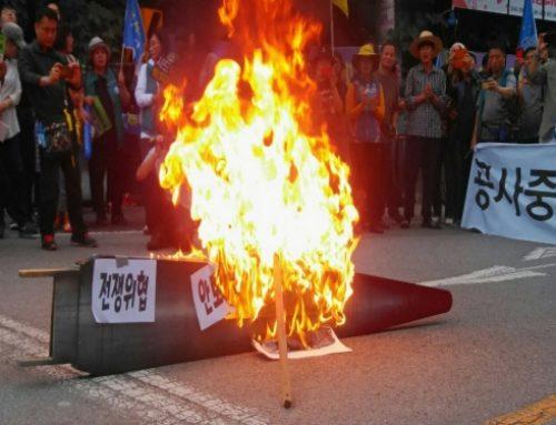 [2017년 9월 16일] 사드 강요 미국 반대! 배치 강행 정부 규탄! -소성리 제5차 평화행동-