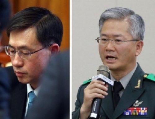 [2017년 10월 16일]  전직 사이버사 요원 김석중은 왜 차에 치여 숨졌나 -군 사이버사의 정치 개입과 한 내부고발자 군인의 죽음-