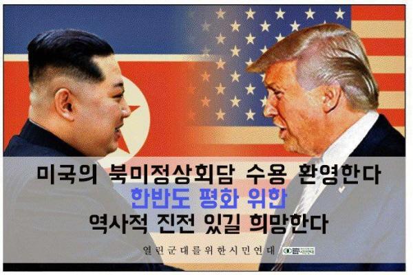 20180310 논평 웹자보