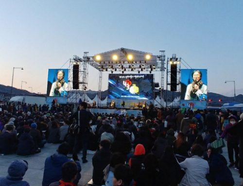 [2017년 4월 7일] 제주 43, 70주년 기념행사 -43은 대한민국의 역사입니다-
