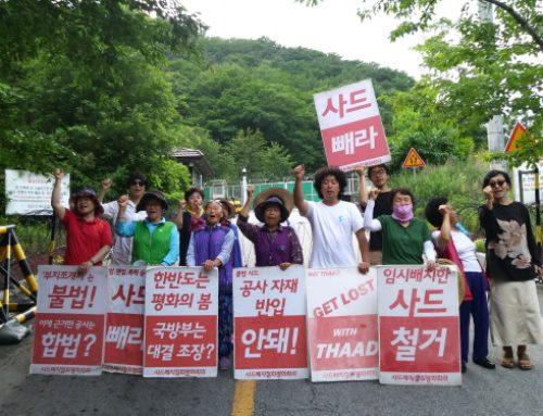 [2018년 6월 27일 ~ 30일] 사드 철회 위한 소성리 현장 투쟁 결합