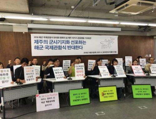 [2018년 10월 9일]열군의 뉴스레터 제158호 – 평양공동선언과 한반도 평화 정세 전망 (1) 외